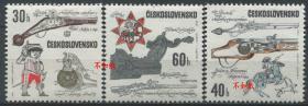 捷克斯洛伐克邮票 1969年 早期火枪 雕刻版 3枚新