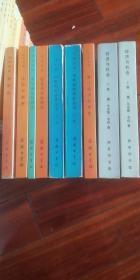 汉译世界学术名著丛书,经济与社会,中世纪经济社会史,第一哲学沉思录,尼格马可伦理学,法哲学原理等,每本15元,下单时请注明要哪一本
