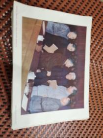 4开宣传画:毛泽东同志、周恩来同志、刘少奇同志、朱德同志、邓小平同志、陈云同志在一起(1982年人民美术出版社库存)