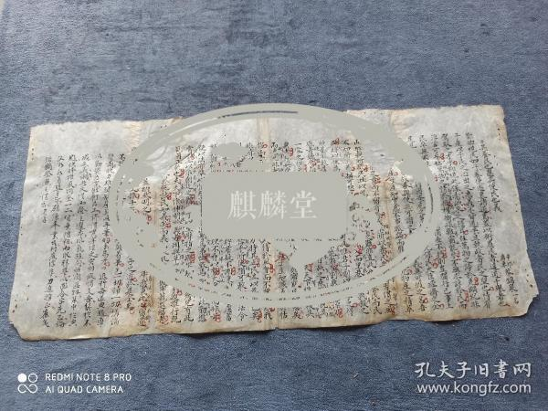 清代    蔡锦泉(道光十二年进士)            广东顺德人            科举文章一篇         《其养而也惠其使民也义》             辛卯第一名