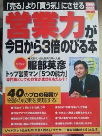 日文原版:别册宝岛781
