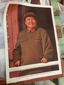 文革宣传画库存未用68年毛泽东像毛主席像军装笑眯眯画像,4开53x38四开,包老保真