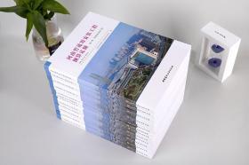 2016版河南省建设工程预算定额全27册