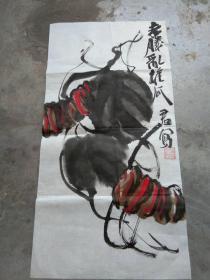 国画作品;老腾乱雄瓜[69x35]