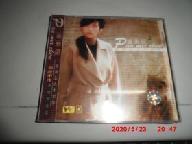 正版CD : 潘美辰  教我怎么不想你 (全新未拆)