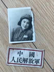 华东军区第二十陆军医院,中国人民解放军胸标