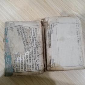 民国 新约 旧约 残本圣书两册 新约为大字版 品相很差 仅售标本价 如图所示 包邮不还价