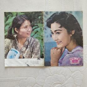 电影之窗1980.12