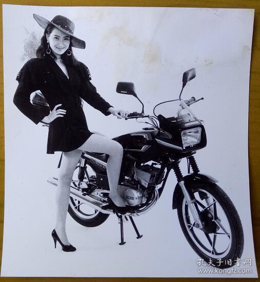 【老照片】美女——摩托车~