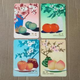 1976年《水果》年历卡一组四枚