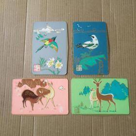 1976年《鸟与鹿》年历卡一组四枚