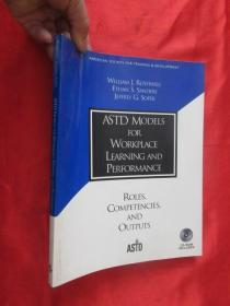 ASTD Models for Workplace Learning and       (大16开) 【详见图】,附光盘