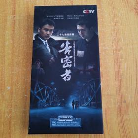 二十七集连续剧(告密者D5)原装正版 珍藏版9 DVD