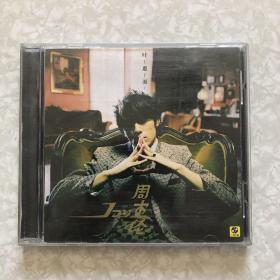 CD:周杰伦叶惠美
