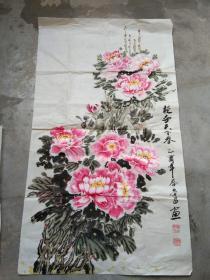 包荣昌国画作品;牡丹花1[121x69]