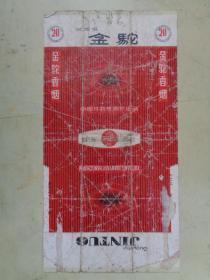 烟标:金驼香烟   中国许昌卷烟厂