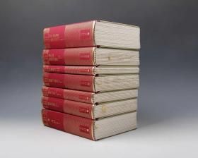 【毛边·网格本】第三批7种合售(托尔斯泰等著·草婴等译·人文社2020年版·精装7册·定价393元)