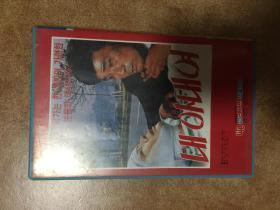 录像带 韩国原版 电影录像带