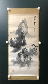 日本回流字画 软片3547