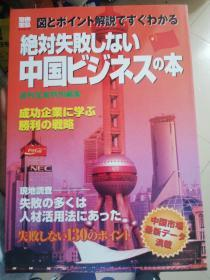 日文原版:别册宝岛754