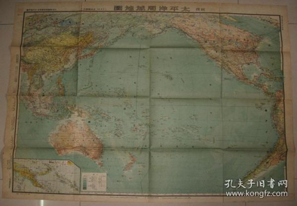 少见日本侵华地图 1944年《太平洋周域地图》 限定10000张
