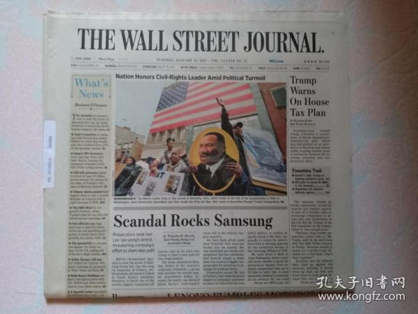 THE WALL STREET JOURNAL 华尔街日报 2017/01/17  外文原版报纸 装饰道具
