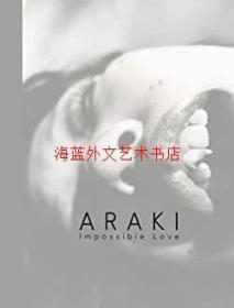 Araki: Impossible Love