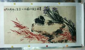 终身保真 崔如琢大师唯一指墨传人 当代著名鉴赏家 张国祥老师精品国画