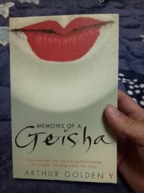 MEMOIRS OF A GEISHA 英文版 艺伎回忆录。