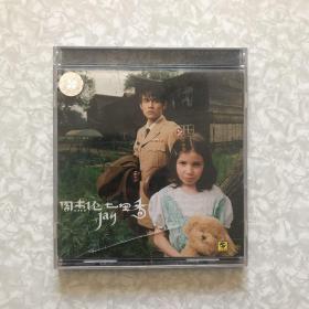 CD:周杰伦七里香