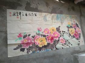 包荣昌国画作品;富贵长青[177x81]