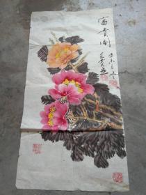 包荣昌国画作品;富贵图[68x35]