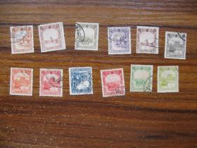 民国  满洲帝国邮销票13枚(不一样)