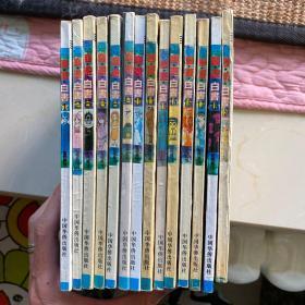 幽游白书 前13本是中国华侨出版社 19是藏学出版社  14本合售