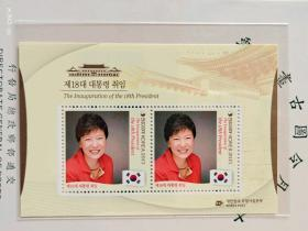 韩国邮票第十八任总统朴槿惠就职邮票小全张,超少见,争议人物韩国都不多哦韩国邮票 外国邮票 第18届女总统朴槿惠小型张邮票 目前该张邮票价格船高水涨,原因在于女总统已被捕,市场内无相同产品,韩国当地的价格已经上天,国内几乎没有懂的来