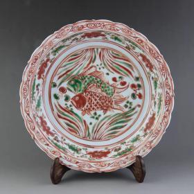 红绿彩双鱼纹瓷盘