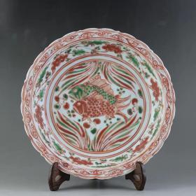 红绿彩双鱼草纹瓷盘