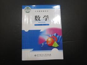 北师大版初中数学课本九年级下册