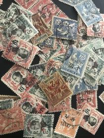 大清国客邮邮票50张