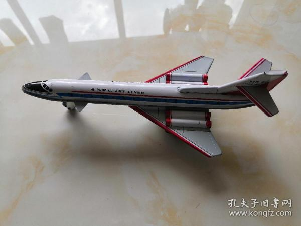 怀旧铁皮玩具(喷气客机)