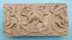 汉砖(花卉纹饰)1