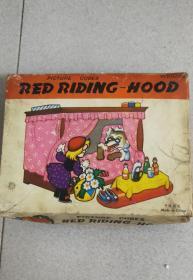 老玩具 小红帽六面画积木