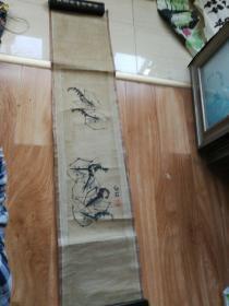 木版水印-虾3