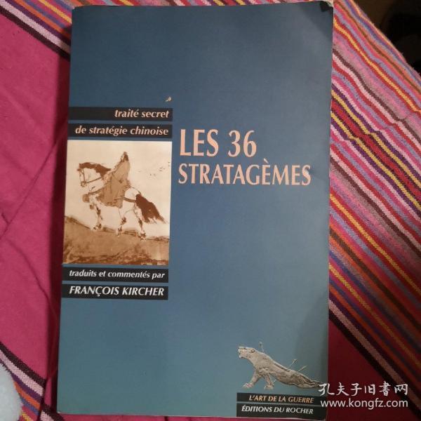 LES 36 STRATAGEMES