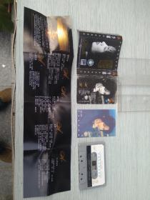 李娜影视歌曲精选  老磁带1盒 有歌词 详见书影,只发快递,发货前都会试听,确保正常播放才发货。请放心下单。