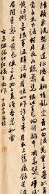 【保真】国展大奖获得者、实力书法家凡俗行书条幅:苏轼《满江红》