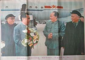 毛泽东、周恩来、刘少奇、朱德同志在一起(伟人像收藏)