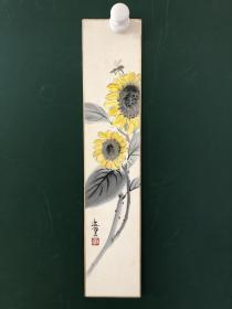 日本回流字画1126号 色纸 卡纸小画片