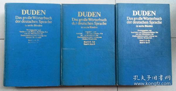 Das grosse Woerterbuch der deutschen Sprache   德语大词典  3册1--6卷