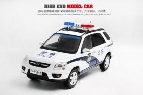 1:18 起亚狮跑警车模型